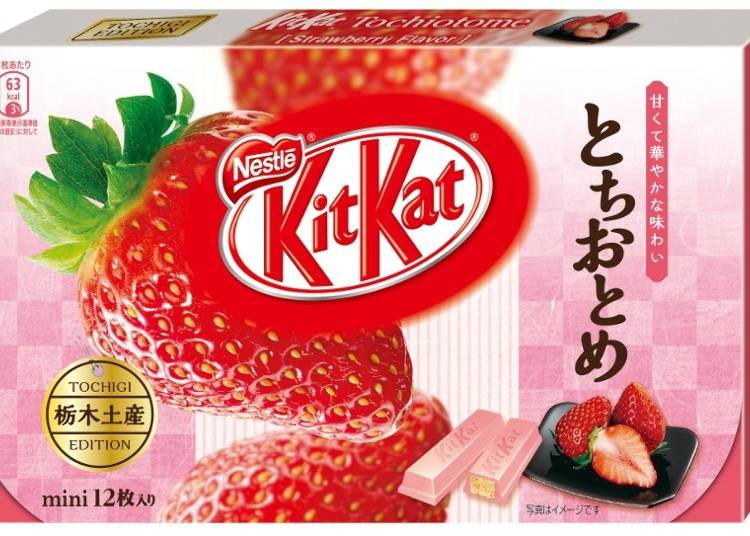 KitKat Mini Tochiotome Takes You to Tochigi