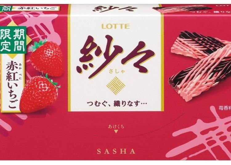 Akabeni Strawberry – The Taste of Japan