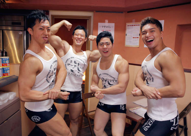 Japan's Macho Café: Beefcakes for Everyone!