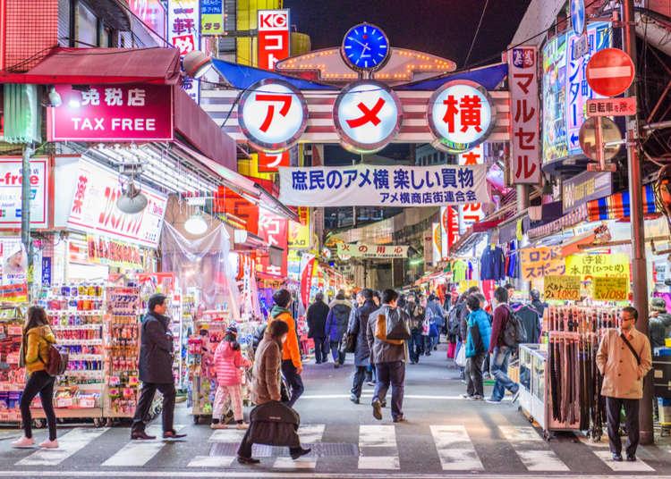 도쿄 우에노의 아메요코 주변에서 가성비 좋은 쇼핑을 원한다면!!