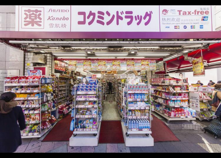 Kokumin Drug – Amazing Accessibility and Customer Service