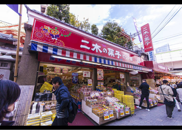 Niki no Kashi – A Sweets Specialty Discount Store