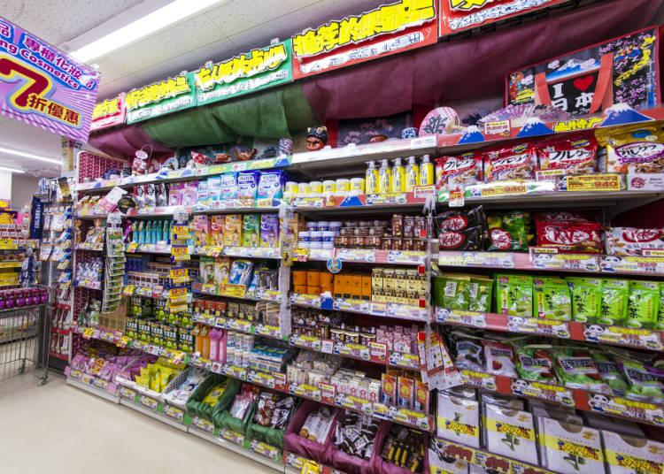 針對外國觀光客購物喜好的藥妝店「松本清」
