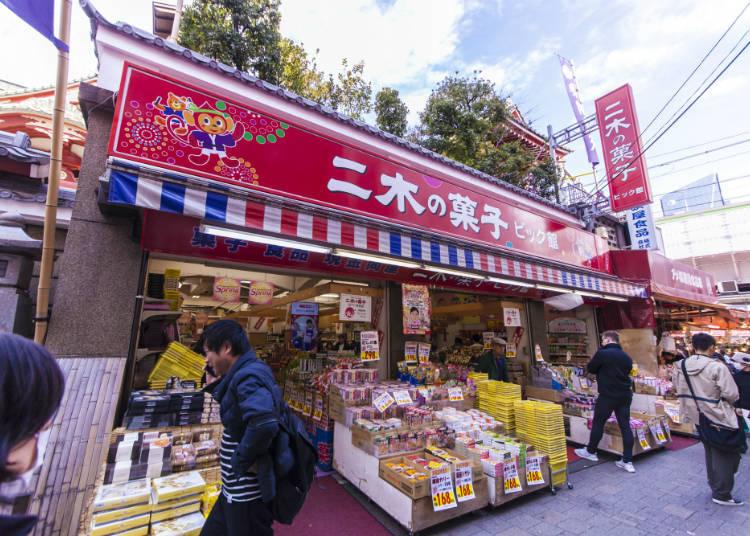 零食專業折扣商店「二木之菓子」