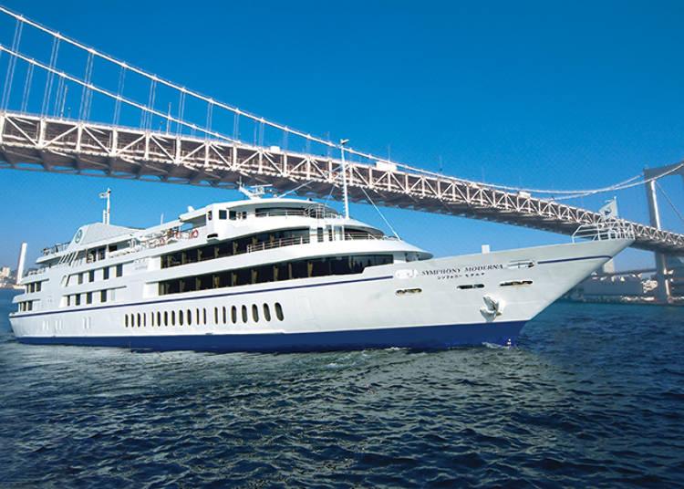 「シンフォニー東京湾クルーズ」の船旅