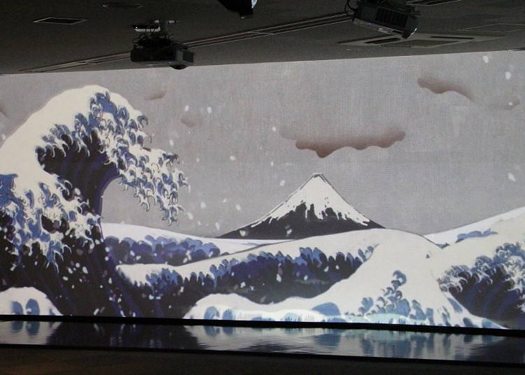 Diving Head First into Hokusai's Great Wave off Kanagawa