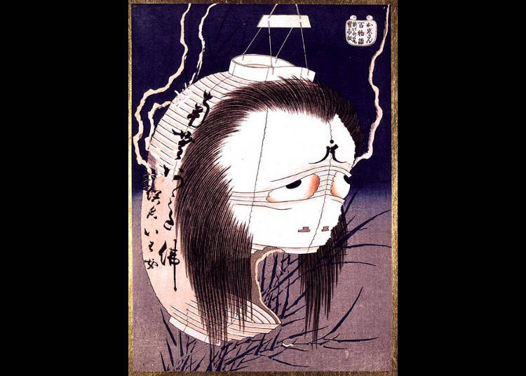 Ancient Kabuki Horror Stories and the Howling Lantern Ghost of Oiwa