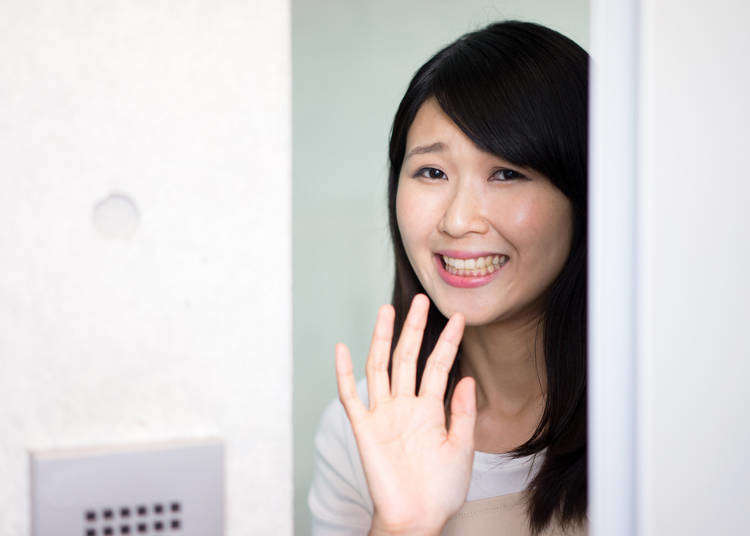 How to Say NO in Japanese – or Not