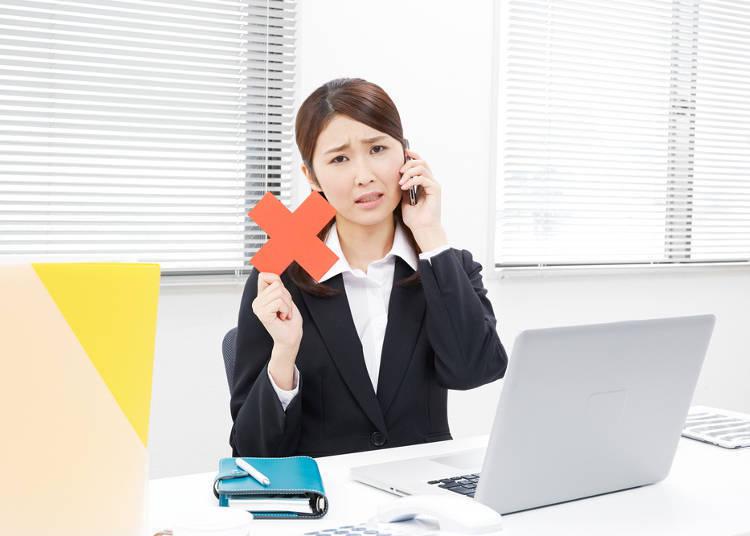 日本文化中傳達「NO」的方法