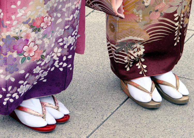 Kimono Parts and Accessories