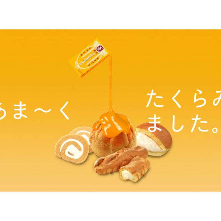 森永牛奶糖推出甜點閃亮登場!