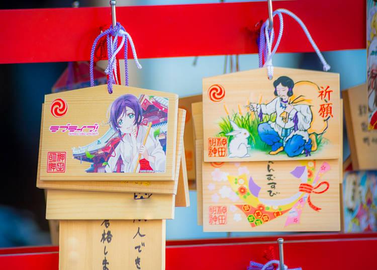 Anime and Shinto Unite