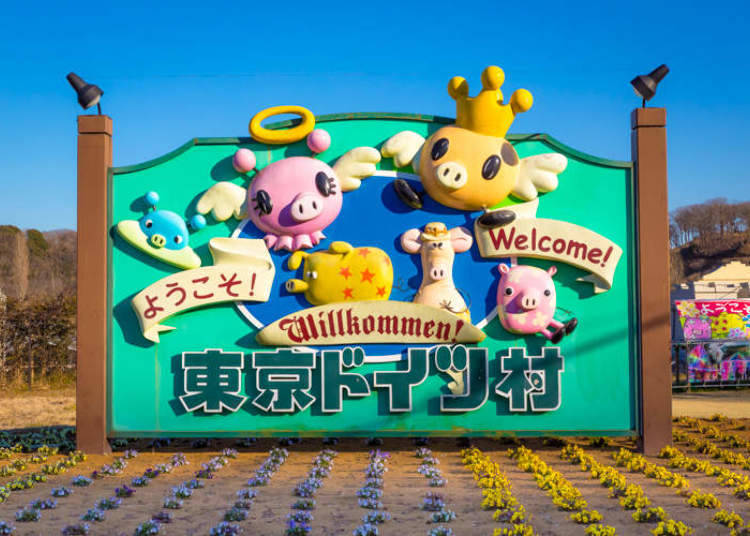 A Brief History about Country Farm Tokyo German Village