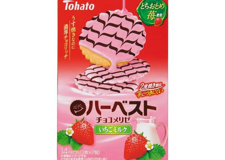 Harvest Chocolate Melise: Strawberry Milk