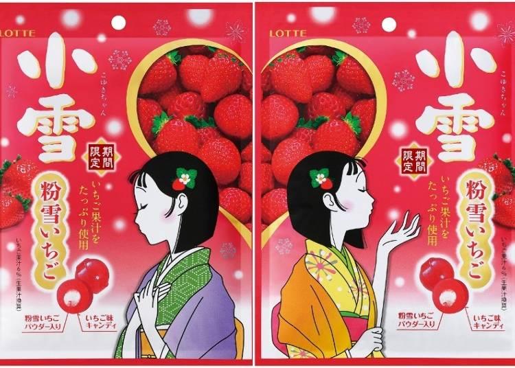 Koyuki – Powder Snow Strawberry