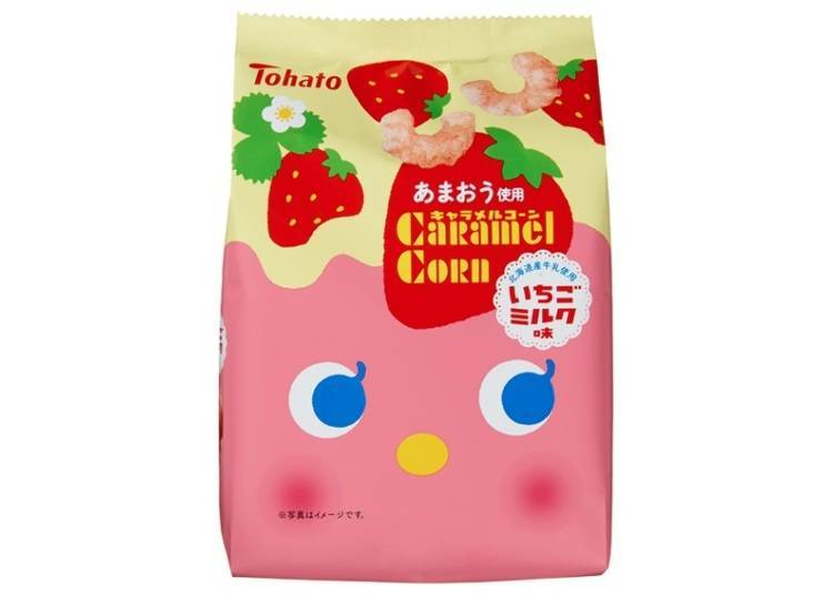キャラメルコーン・いちごミルク味