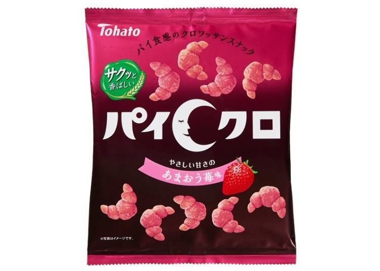 パイクロ・あまおう苺味