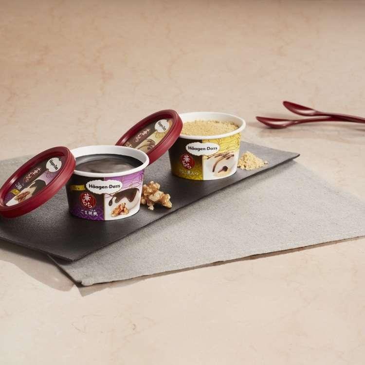"""【哈根达斯】冰淇淋×麻糬系列推出新口味""""芝麻核桃"""""""