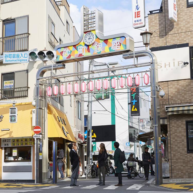 Sunamachi Ginza Shotengai
