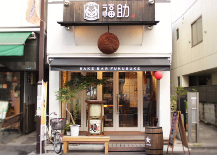 Nihonshu Bar Fukusuke, a Favorite Spot of Many Expats in Japan