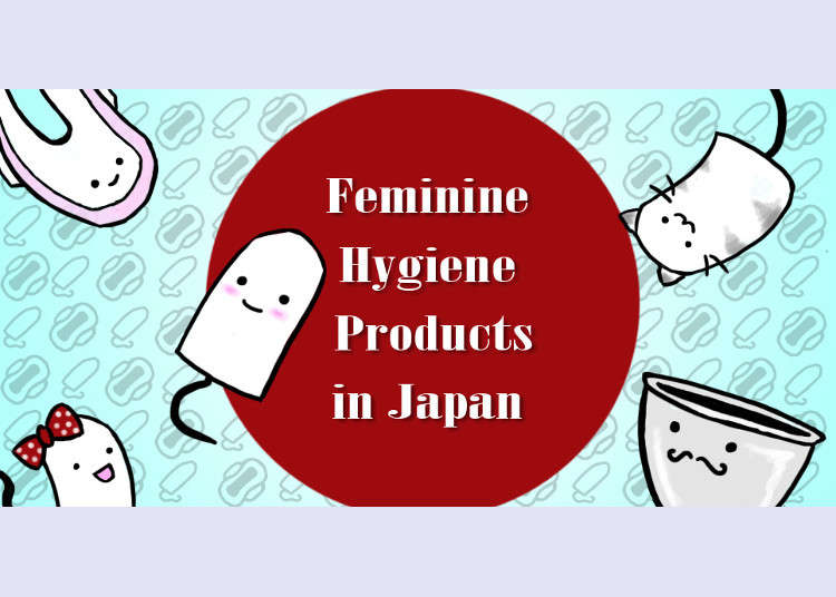 日本の生理用品の使い方 -完全ガイド-