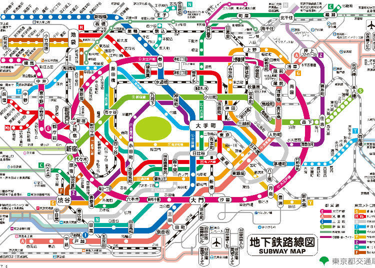 Toei Subway – the Convenient Oedo Line and Asakusa Line
