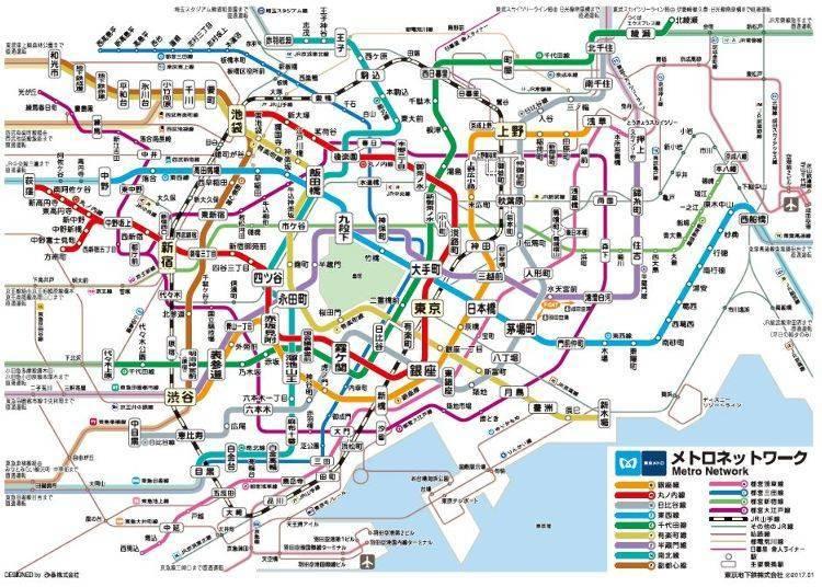 도쿄 메트로-지하철 노선이 9개