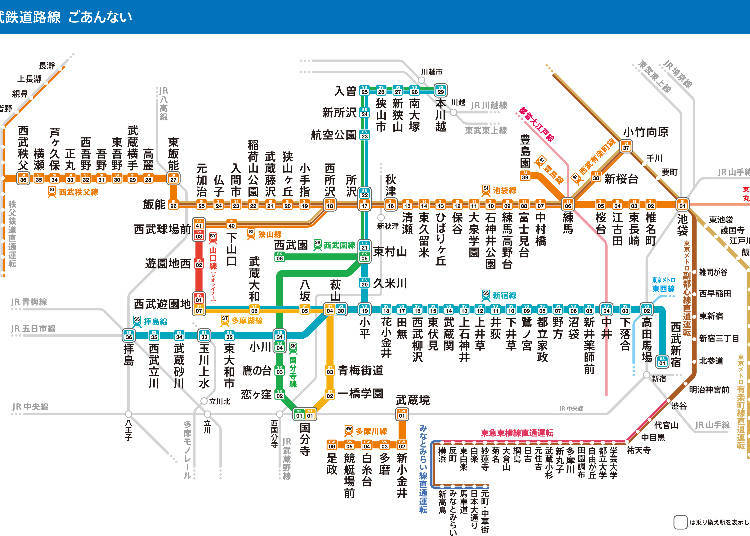 西武鐵道-從池袋、新宿通往埼玉秩父、川越