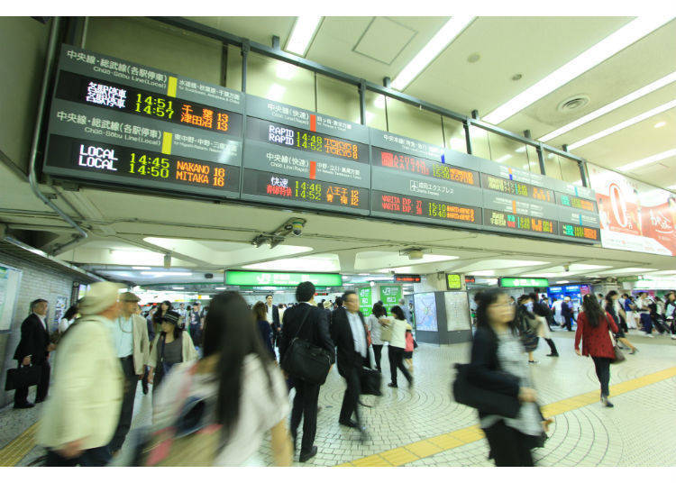 1) Shinjuku Station - Overview