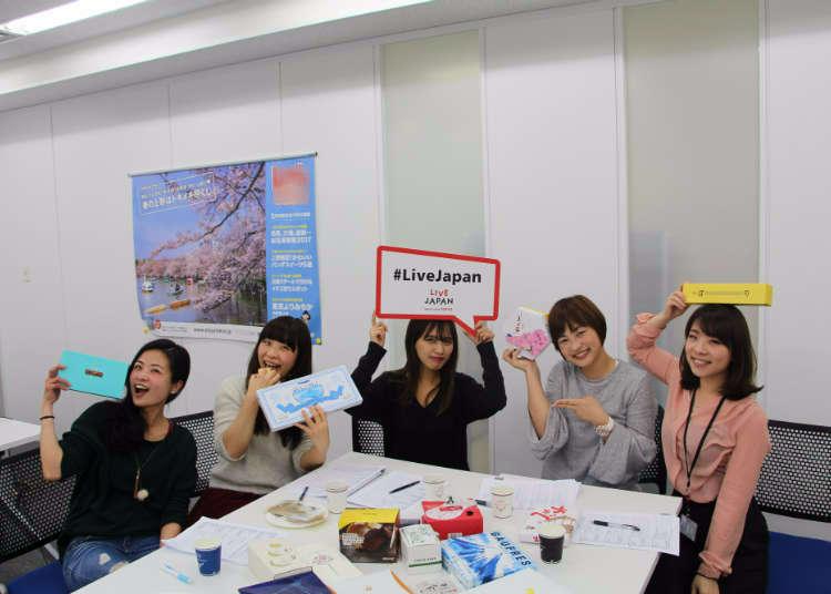 일본여행선물로 나리타 공항 면세점에서 구입가능한 인기의 일본과자 10개