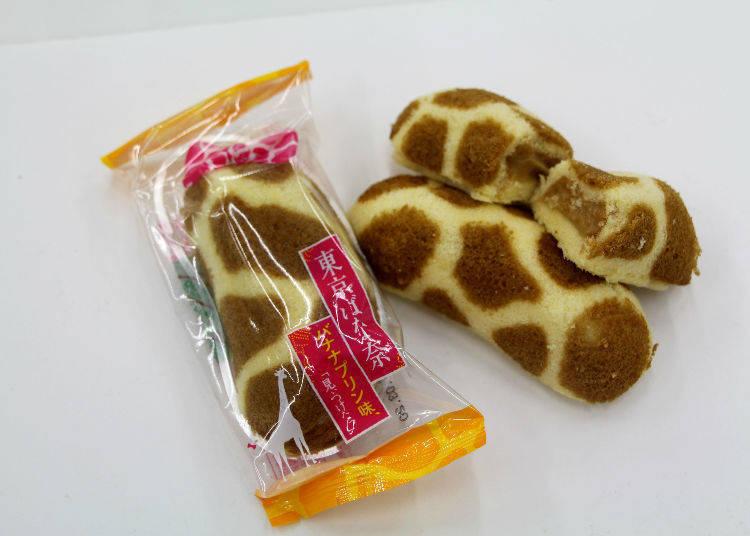 东京香蕉 长颈鹿香蕉布丁味蛋糕