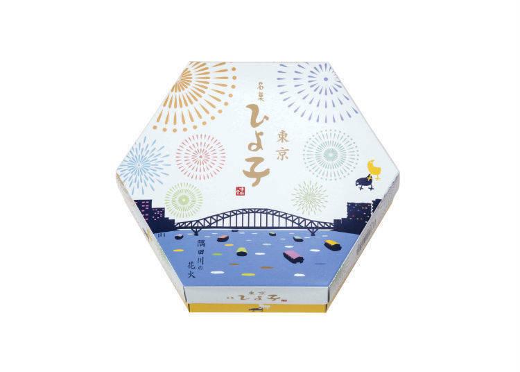 东京 小鸡蛋糕