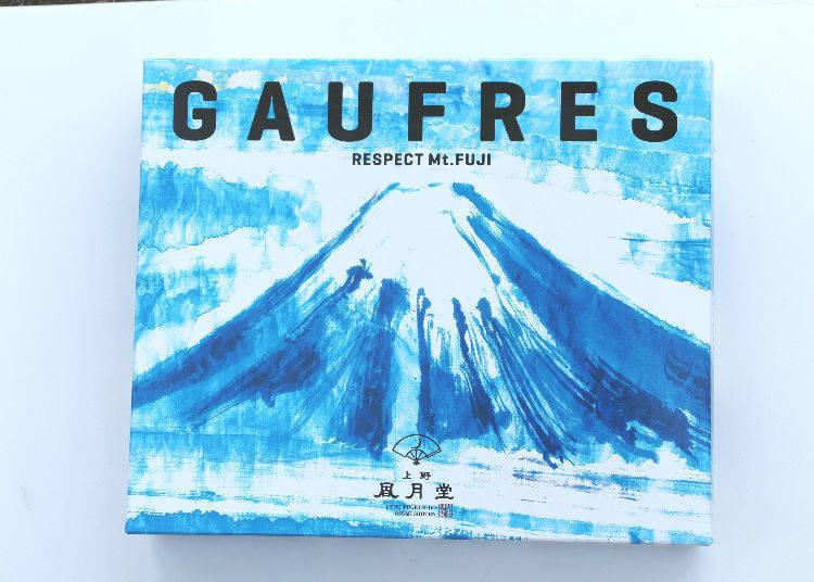 上野風月堂 法蘭酥(富士山)