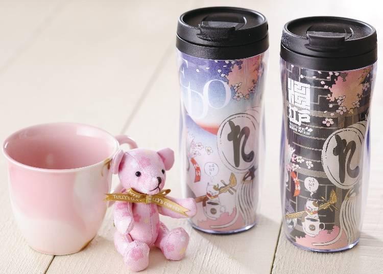Sakura Goods with an Edo Tokyo Twist