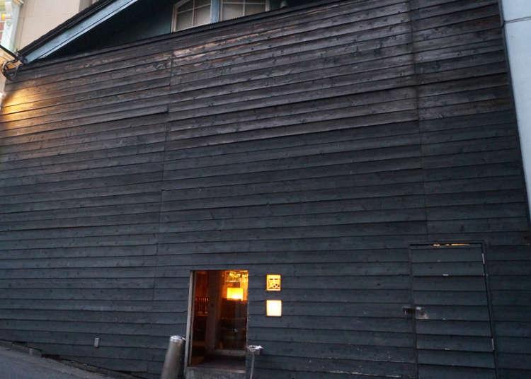 【渋谷】おしゃれ古民家居酒屋でディナー