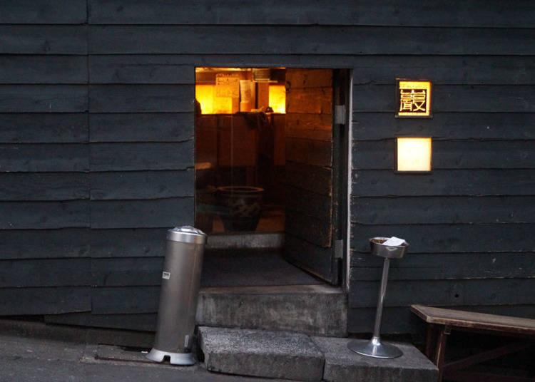 From Old Home to Izakaya: Modern Pub, Traditional Aesthetics
