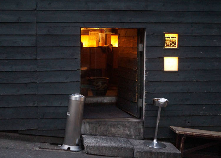 From Old Home to Izakaya: Modern Pub, Traditional Aesthetics
