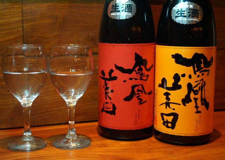こだわりの日本酒を堪能