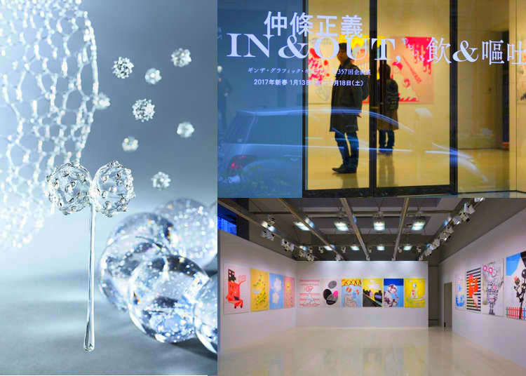 Fun and Free: Enjoying Art in Ginza for Zero Yen!