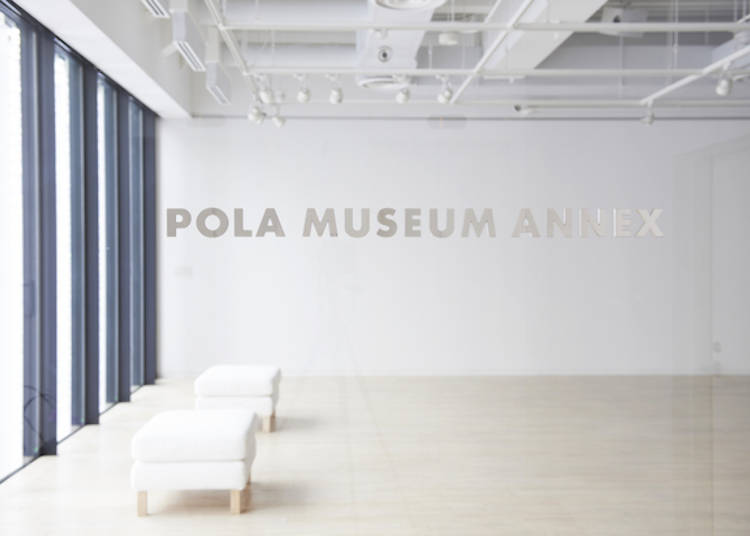 Pola Museum Annex - A Wide Variety of Art
