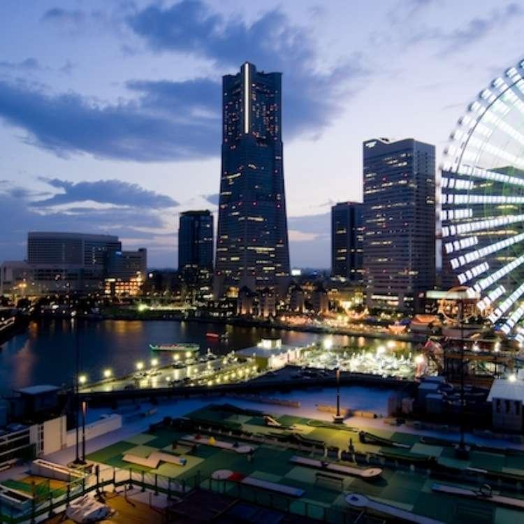 """内容十分充实竟是""""免费""""!性价比出类拔萃的横滨观光景点5选"""