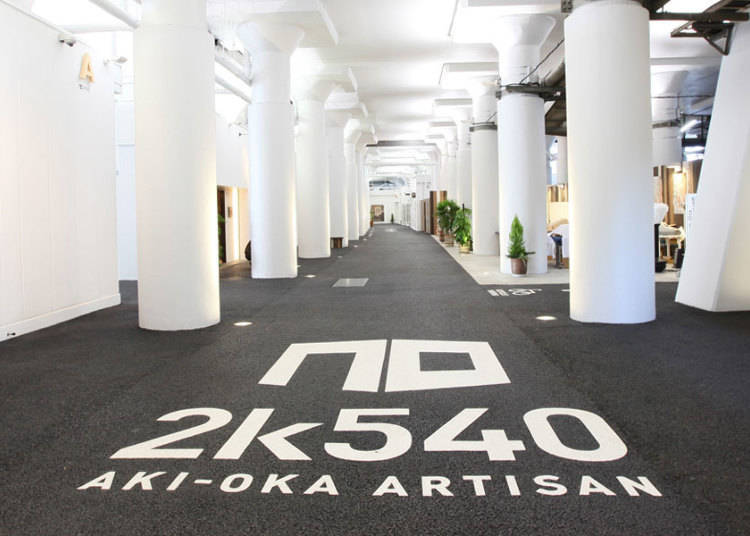 2k540 AKI-OKA ARTISAN: Akihabara's Creative Kokashita Space
