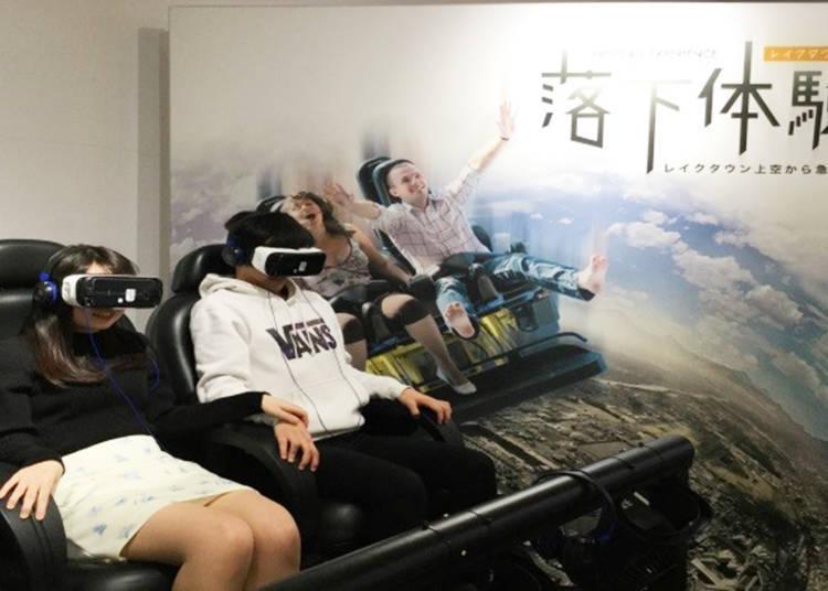 Aeon Lake Town Mori: Great VR for Little Money