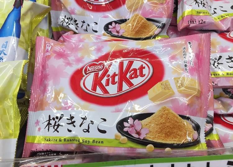 Kit Kat迷你型 樱花黄豆粉风味 12片