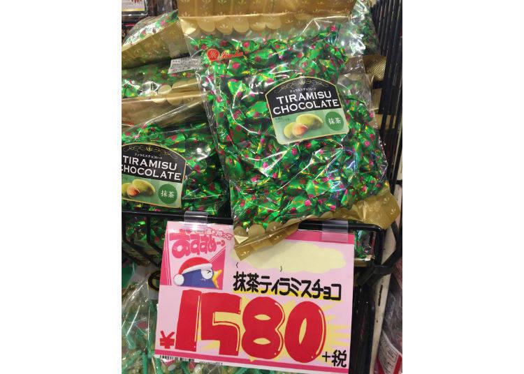 You-ka提拉米苏杏仁巧克力 抹茶口味