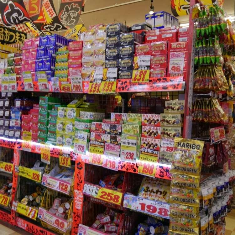 อัพเดตขนมญี่ปุ่นออกใหม่ที่ดองกิโฮเต้ อร่อยจนี้ผจก. มาบอกต่อ!!