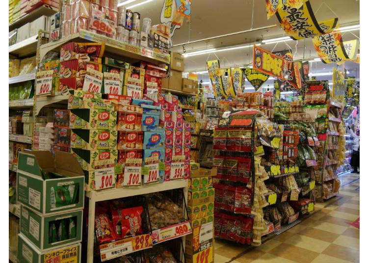 日本必逛驚安殿堂唐吉軻德-店長的私房推薦零食與便利的旅客服務