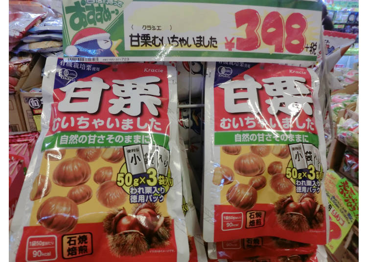 Kracie Muichaimashita Chestnuts, 3 Bags of 50g