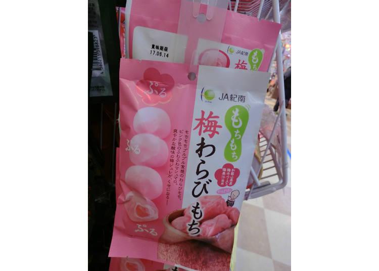 JA Kinan's Mochi Mochi Ume Warabimochi, 12 in a Bag