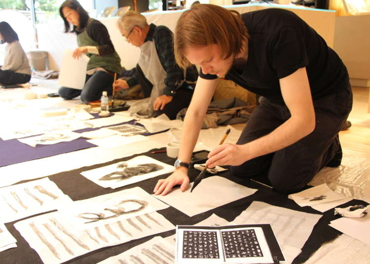 Express Yourself with Japanese Calligraphy